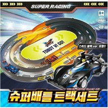 Tobot V Super Battle Track Set Super Racing Mini Car Vehicle Toy Playset