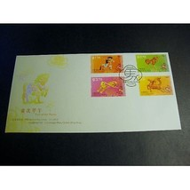Hong Kong Post stamps 2014 year of horse FDC First day cover - $5.90