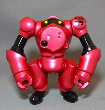 Max Toy Red Abigail Robot