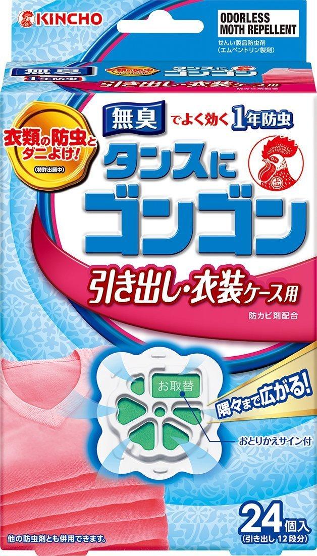 Kincho odorless  1