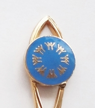 Collector Souvenir Spoon Canada Quebec Montreal Expo 1967 Logo Cloisonne Emblem - $6.99