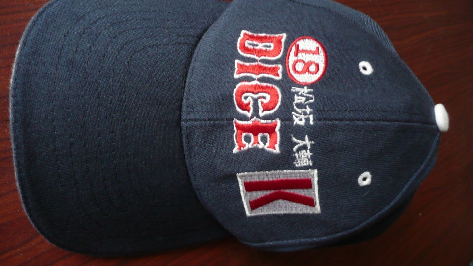 BOSTON RED SOX Hat Dice K #18 Embroidered Adjustable Velcro to 7 5/8 FREE SHIP