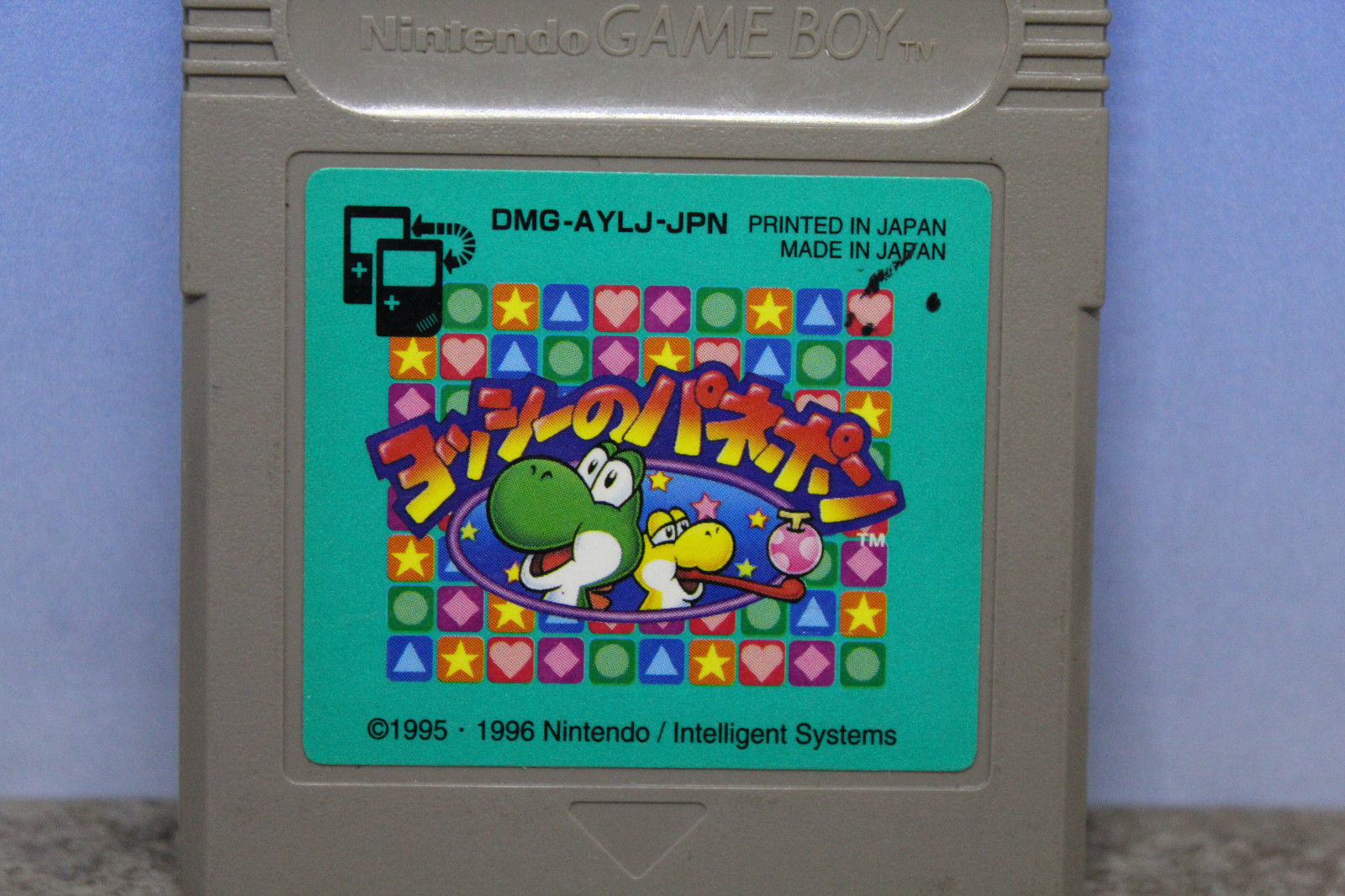 Yoshi Panepon Nintendo Gameboy Japanese Import Cartridge Only DMG-AYLJ-JPN 1995 image 2
