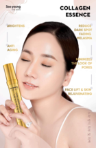 SOO YOUNG KOREA SERUM COLLAGEN ESSENCE 24K PURE GOLD GINSENG SKIN CARE image 4