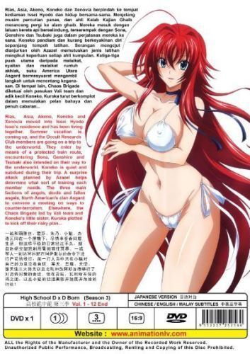 High School DXD Season 3 TV 1-12 End Complete Series Uncut ( Uncensored )
