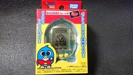 Virtual Pet TAKARA TOMY Transformation counter Old Toy Tamagotchi Japan ... - $56.09
