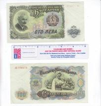 1951 BANKNOTE 100 CTO NEBA BULGARIA  776573 - $1.50