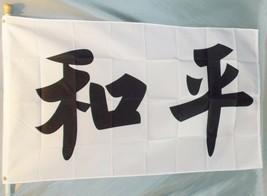 "CHINESE PEACE 3X5' NEW BIG FLAG 3'X5' 36X60"" SYMBOL - $9.85"