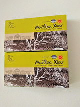 2 X Chios Mastiha small Tears Gum Greek 100% Natural Mastic Pack 50gr - $43.11