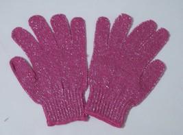 Avon Exfoliating Bath Shower Wash Pink Gloves - $8.32