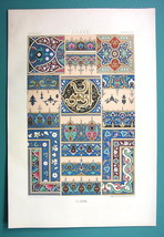 ARAB Illuminated Koran Manuscript Ornaments  - A. RACINET Color Antique ... - $22.95