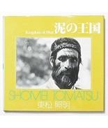 SHOMEI TOMATSU Title: Kingdom of Mud  - $407.88