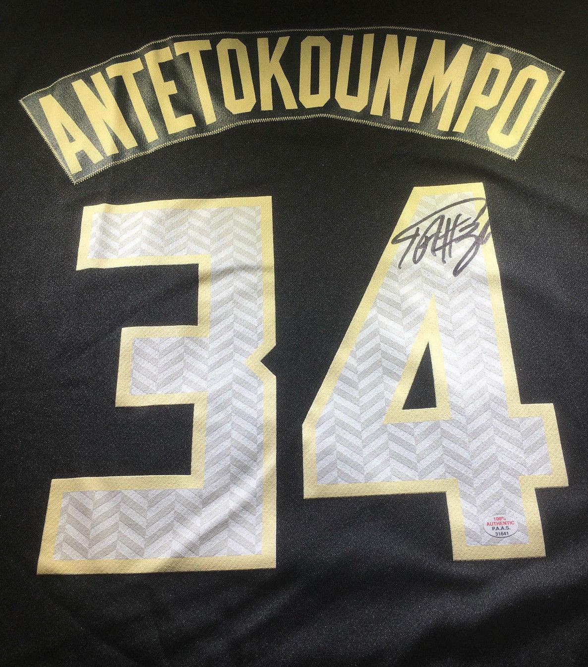 GIANNIS ANTETOKOUNMPO - MILWAUKEE BUCKS - HAND SIGNED OFFICIAL NBA JERSEY -  COA 0c27a4b89