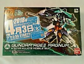 Gundam Build Diver HGBD 001 HG Age II Magnum Age-2 1/144 Model Kit Bandai - $18.32