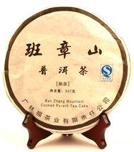From England Yunnan Pu-Erh Cake Shou 2015 Ban Zhang Mountain Limited Edition Tea - $38.00