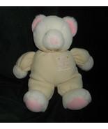 RUSS BERRIE BABY TEDDY BEAR W/ RATTLE GOD DANCED BORN STUFFED ANIMAL PLU... - $36.47