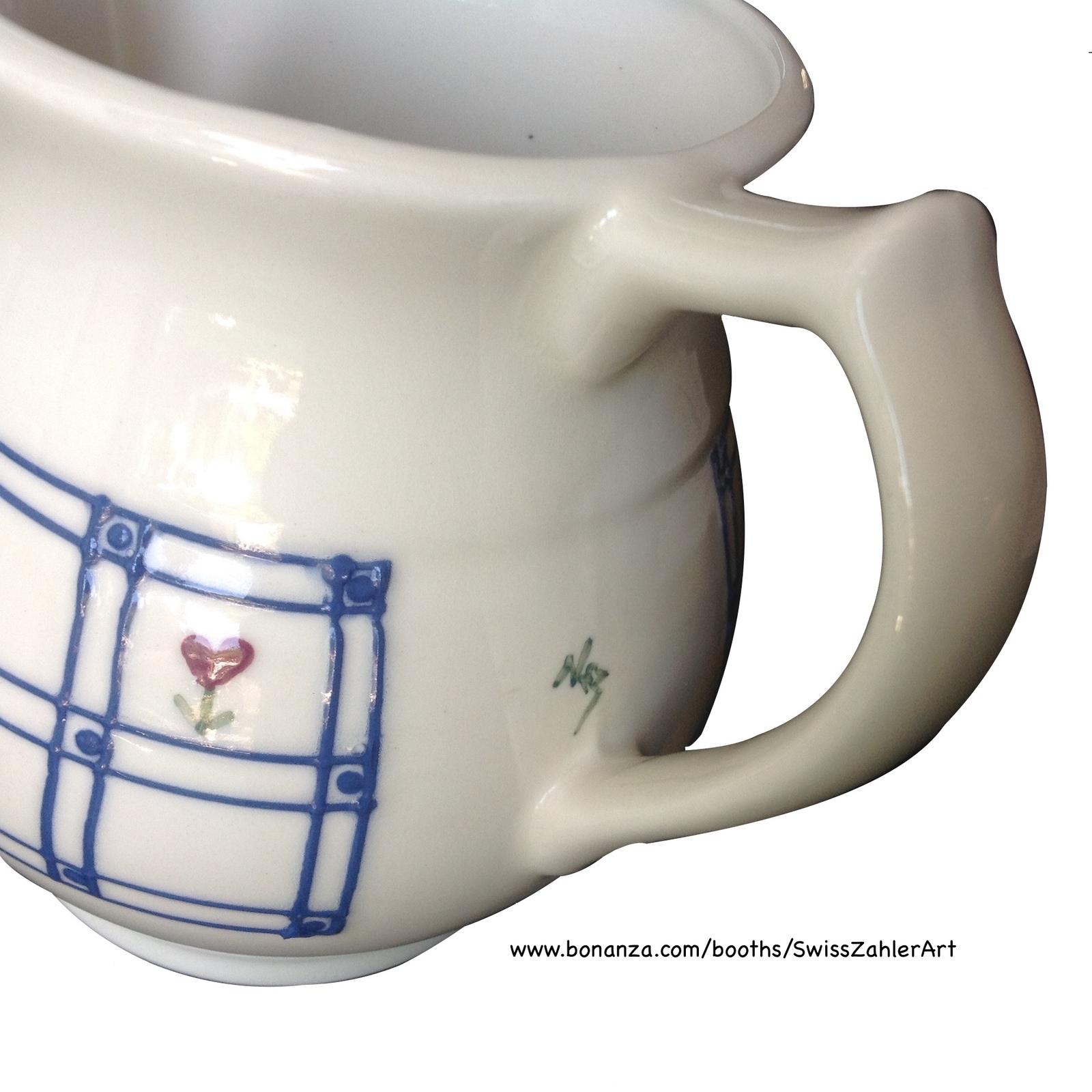 Hartstone creamer - windowpane pattern  - vintage and collectible
