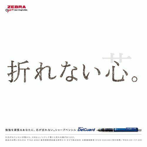 Zebra DelGuard 0.5mm Lead Mechanical Pencil, Pink Body (P-MA85-P)