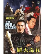 THE WEB OF DEATH (SHAW BROTHERS COLLECTION) DIGITALLY REMATERED DVD - $9.89