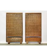 Komadori Sudo, Antique Japanese Summer doors - YO24010010 - $244.53