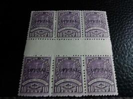 Mexico MNH. Scott's #O227 & O229.Official stamps;Blocks of 6. sal's stam... - $10.99