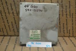 1994 1995 Infiniti G20 Engine Control Unit ECU A18E06C41 Module 913-5F4 - $13.99