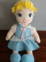 "Large FISHER PRICE 22"" DISNEY Princess Pals CINDERELLA Plush Stuffed Ani... - $9.88"