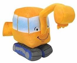 MerryMakers Little Excavator Plush Toy, 7-Inch - $28.46