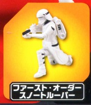 Arts star wars char gacha galaxy desktop first order p2   snowtrooper   icon thumb200