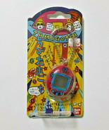Chibi Tamagotchi 2005' BANDAI Red&Blue Virtual pet Rare Mini Game - $33.66