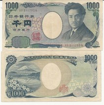 1000.00 JAPANESE YEN EXCELLENT FOR TRAVELING TO JAPAN SHIPPED FROM LA - $19.79