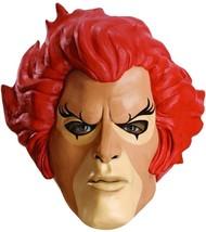 Thundercats Lion-O Overhead Latex Adult Halloween Cosplay Costume Mask - $37.39