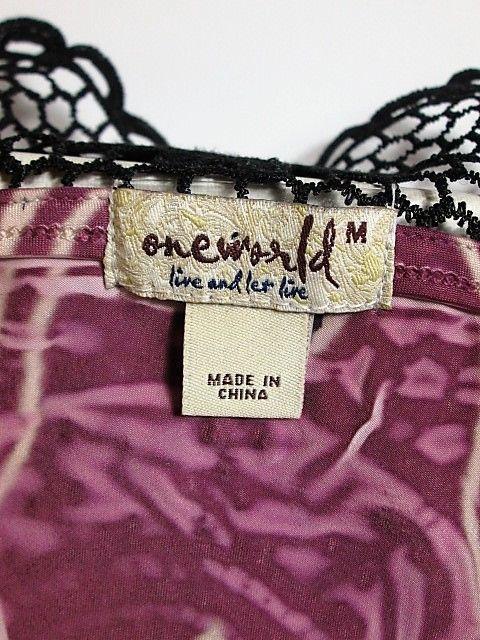 ONE WORLD WOMENS  M  CAP SLEEVE PURPLE CROCHET BACK STRETCH TOP BLOUSE (M)MP
