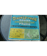 Vintage Soviet USSR Russian Juniors Electronic Radio DIY Kit 1983 No.2 - $44.66