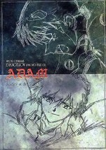 Evangelion, Photo File 2 ADAM, Anime Artbook Color Manga - $14.99