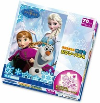 70 pieces Puzzle Anna and the Snow Queen. - $14.64