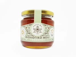 Organic 100% Honey Forest & Conifers Trees 450gr- 15.87oz unprocessed natural-ne - $28.65