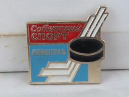 Vintage Soviet Hockey Pin - Soviet Sports Hockey Leningrad - Stamped Pin  - $19.00