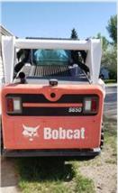 2015 Bobcat s650 for Sale IN Regin SK, Can S4L 1B5 image 2