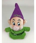 "Disney Store Dopey 8"" Plush Stuffed Toy Snow White and The Seven Dwarfs ... - $16.88"