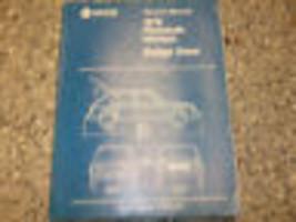 1978 DODGE OMNI PLYMOUTH HORIZON Service Shop Repair Manual ADVANCED EDITION image 1