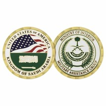 "KINGDOM OF SAUDI ARABIA MINISTRY OF INTERIOR  1.75"" CHALLENGE COIN - $16.24"