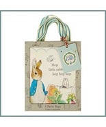 SET 8 Meri Meri Beatrix Potter's Peter Rabbit Party/EASTER Bags ENGLAND ... - $9.85