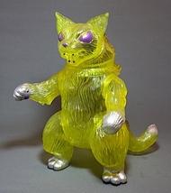 MaxToy Clear Yellow King Negora - Ultra-Rare image 1
