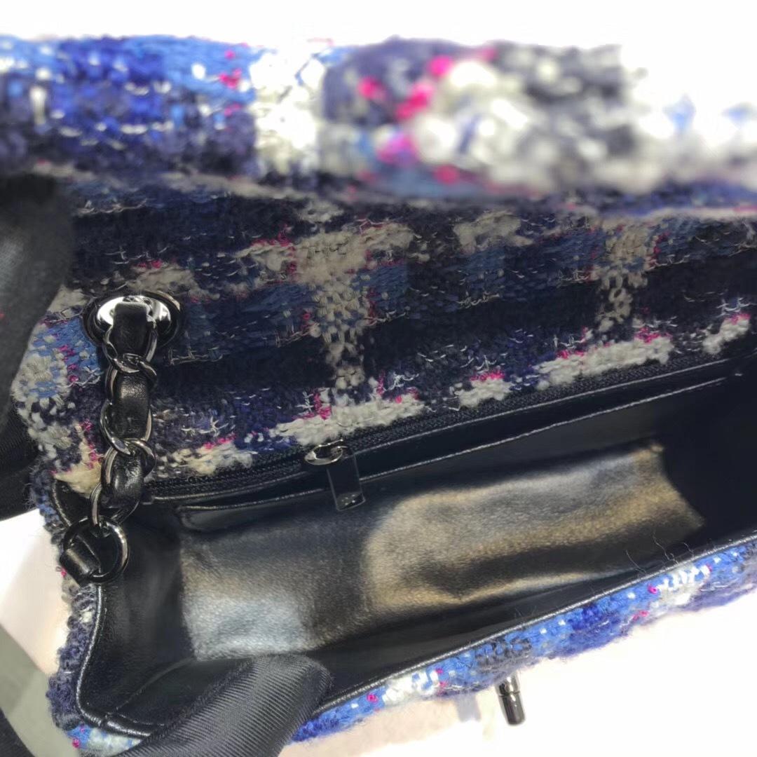 NEW AUTH CHANEL 2019 BLUE TWEED LARGE MINI 20CM RECTANGULAR FLAP BAG SO BLACK HW