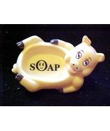 Baby Soap Dish  - $7.00
