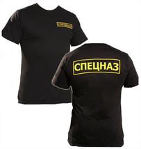 b75def5262 Russian Army Digital Flora Camo T-Shirt - and similar items