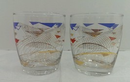 Geometric Design Retro Glass 8 oz Lot of 2 - $9.89