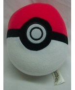 "Nintendo Pokemon POKE BALL 4"" Plush STUFFED ANIMAL Toy Pokeball - $18.32"