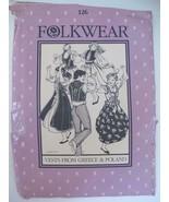 Folkwear Pattern 126 Vests Greece Poland Men Women Long Short Embroidery... - $9.99